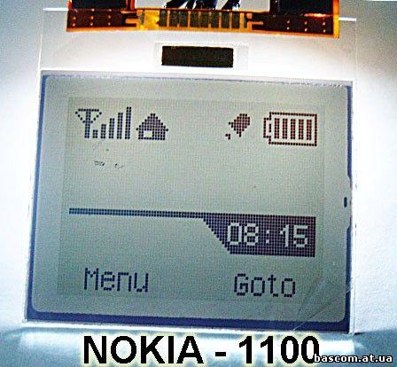 NOKIA-1100, 1101 и 2300 - это