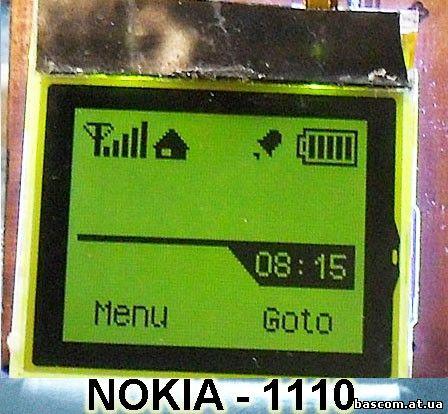 NOKIA-1110.