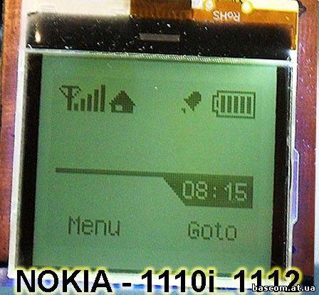 NOKIA-1110i / 1112.